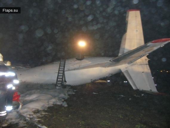 Аварийная посадка Ан-24 в Донецке