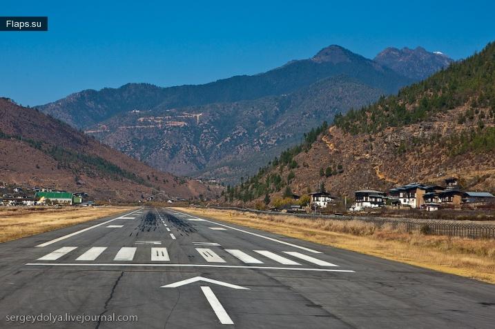 Аэропорт Паро (Paro) в Королевстве Бутан