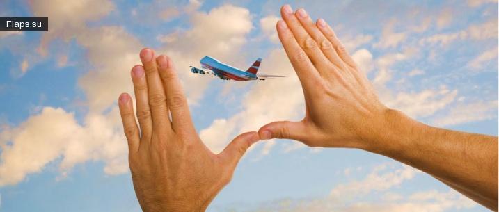 Получите максимум удовольствия от распланированного авиапутешествия