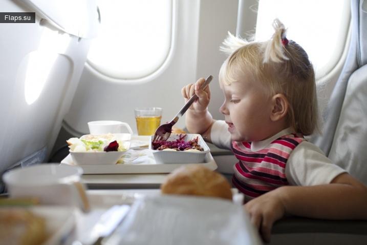 Летите с ребенком?