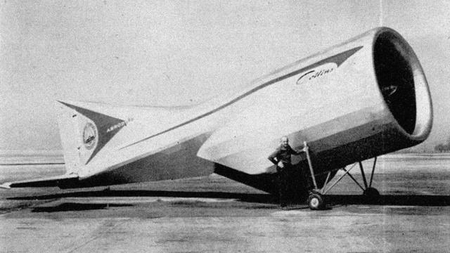 Самолет без крыльев