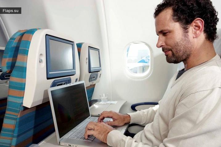 Интернет в самолетах со скоростью 60 Мбит/с