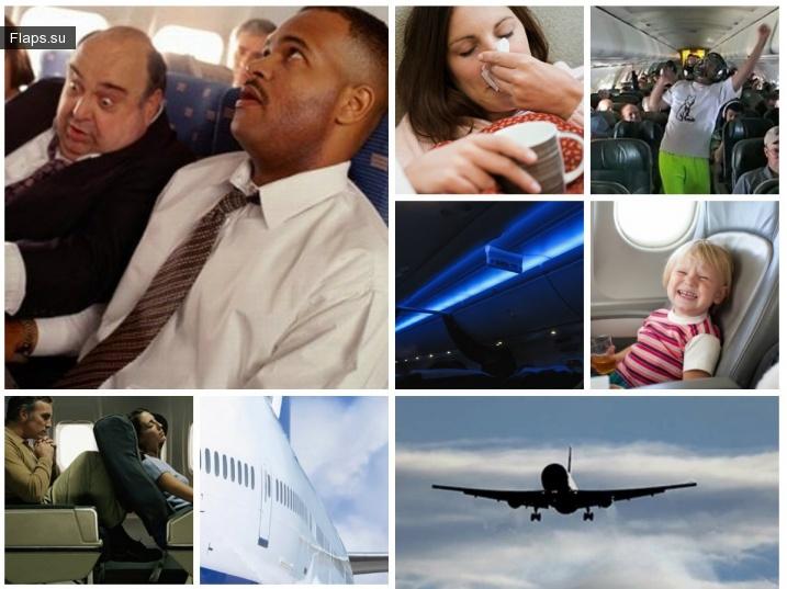6 правил приличия, которые должен знать каждый авиапассажир