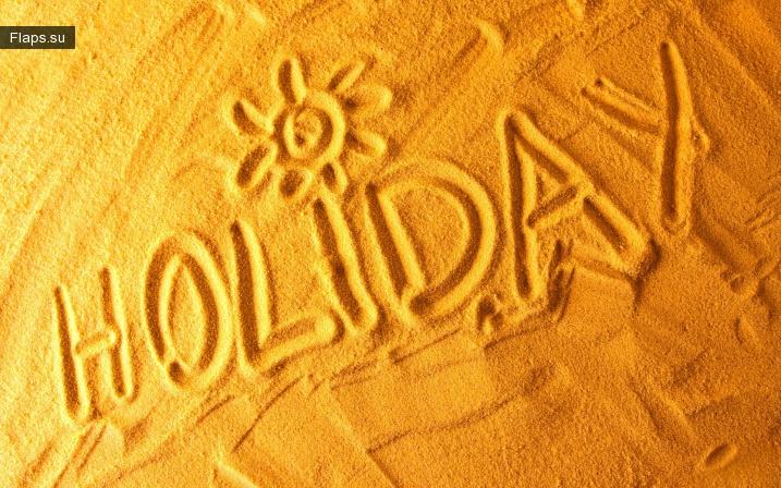 Где провести майские праздники?