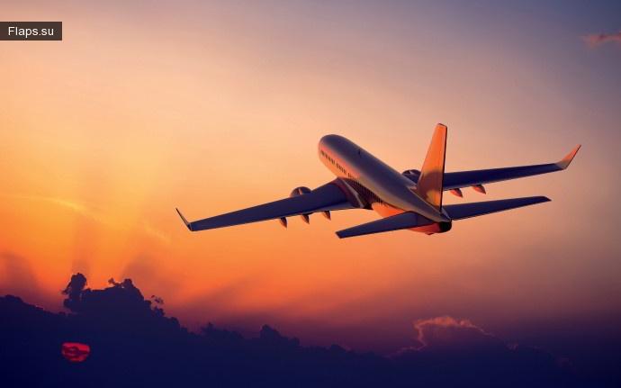 Как летать в удовольствие