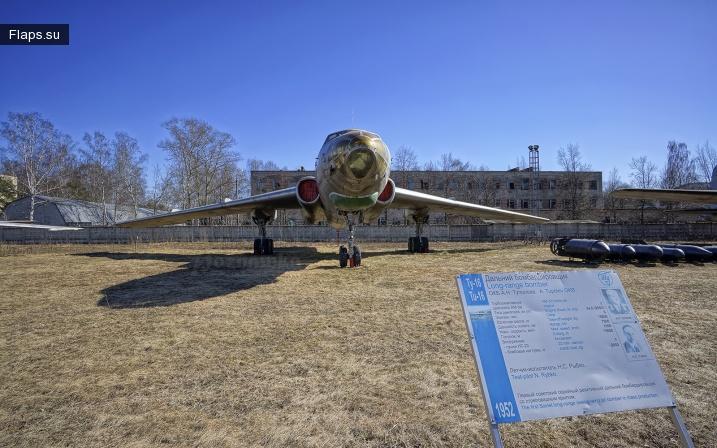 Бомбардировщик Ту-16 - грозный Барсук