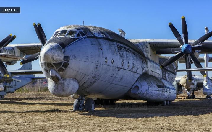 Военный транспортник АН-22 Антей