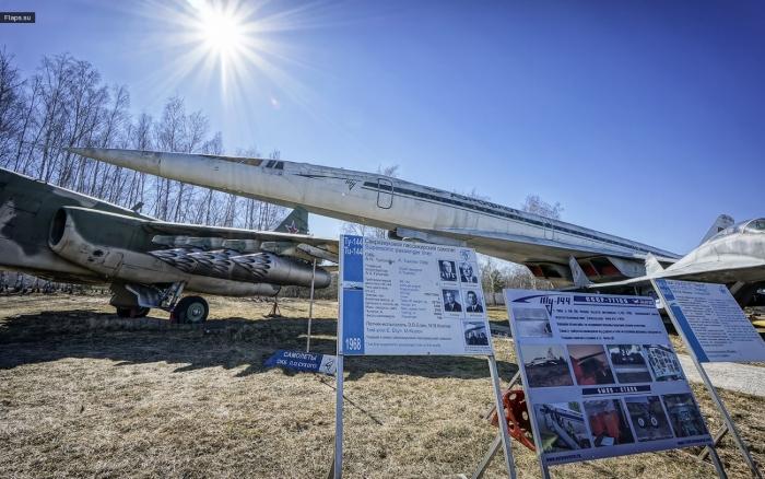 Ту-144 первый пассажирский сверхзвуковой самолет в мире