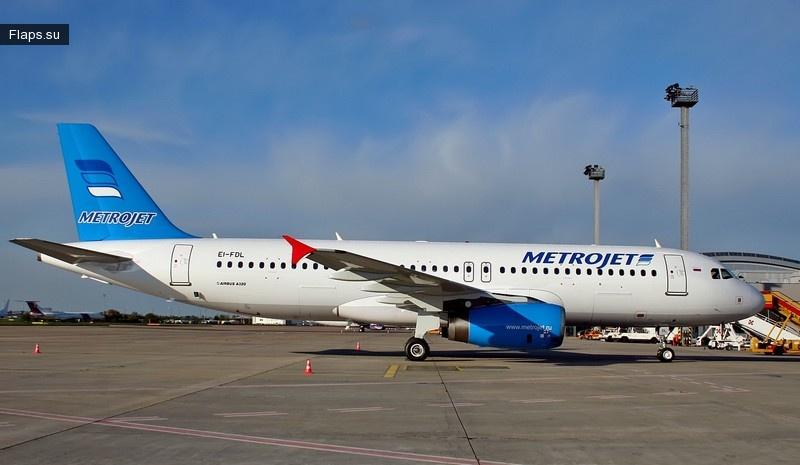 В Египте пропал российский пассажирский самолет А-321 авиакомпании «Когалымавиа», который летел из Шарм-эль-Шейха в Петербург.