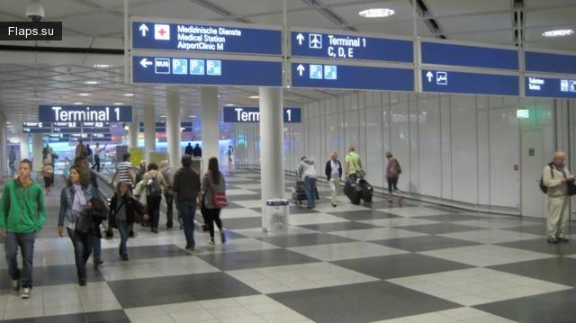 Аэропорт им.Ф. Штрауса (Мюнхен)