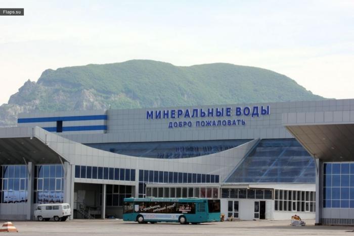 Аэропорт Миниральные Воды