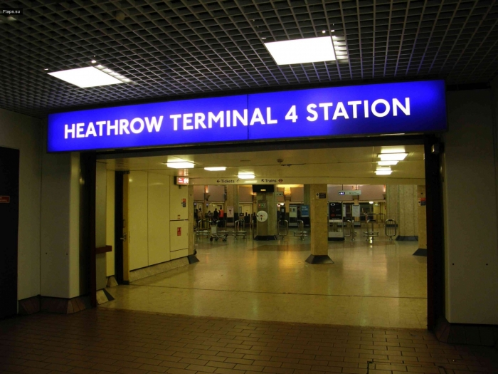 Терминал 4 аэропорта Хитроу