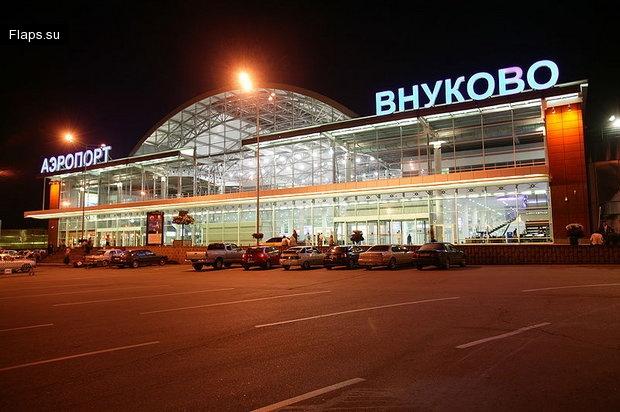 Главный вход в терминал аэропорта Внуково