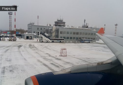 мериноса как узнать реальную погоду в аэропорту южно сахалинске магазин термобелья предлагает