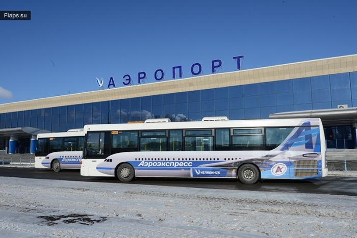 Аэроэкспресс аэропорта Челябинск