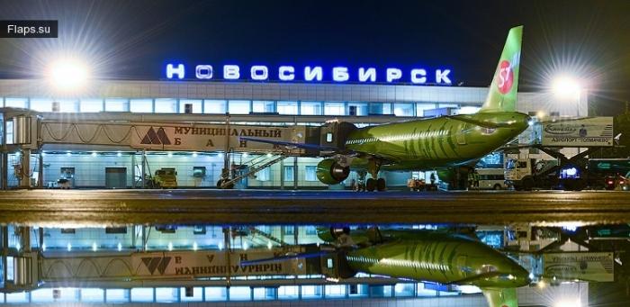 Аэропорт Толмачёво