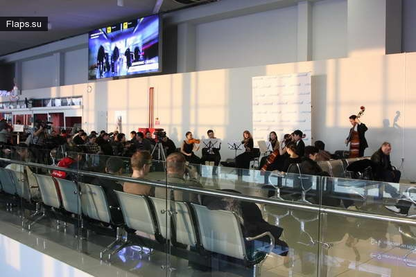 Терминал аэропорта Якутск