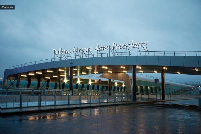 Главный въезд в аэропорт Пулково