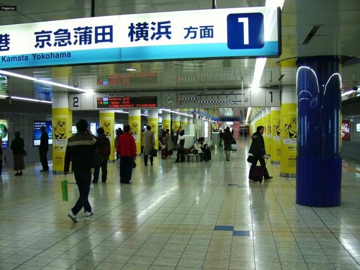 Станция метро в аэропорту Ханэда