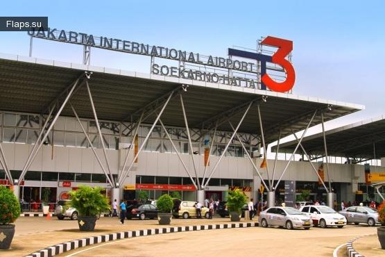 Терминал аэропорта Джакарты