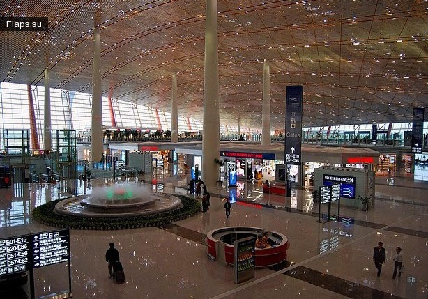 Терминал аэропорта Шоуду