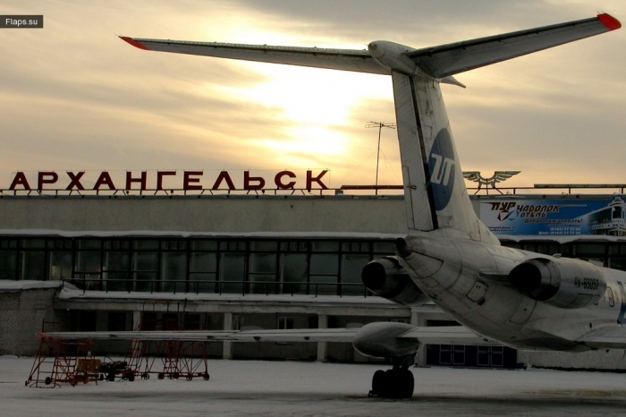 Аэропорт Талаги