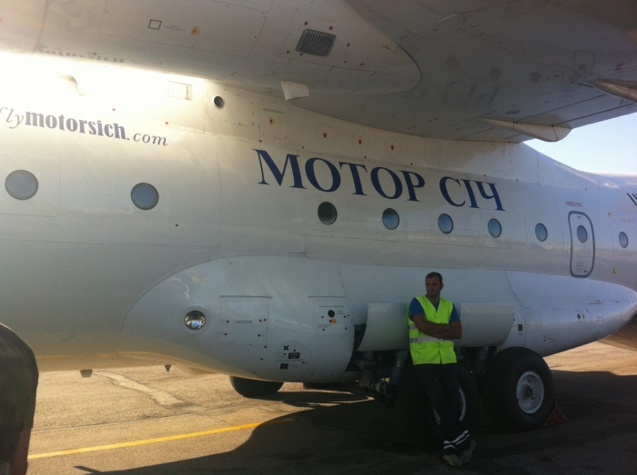 АН-74 авиакомпании Мотор Сiч