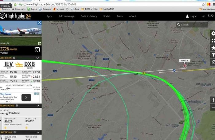 Данные с Flightradar24 спустя время