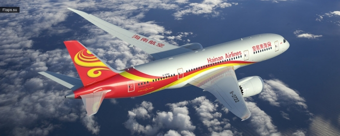 Hainan Airlines открывает тройку самых безопасных авиакомпаний