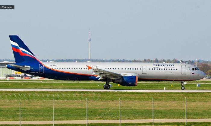 Aeroflot / Airbus A321-211 / VQ-BEA