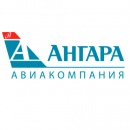 Ангара (Angara Airlines)