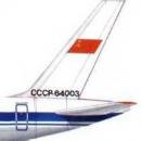 Ту-204-300