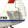 Ан-2П