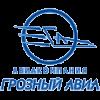 Грозный-Авиа (Grozny-Avia)