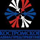 Костромское авиапредприятие (Kostroma Air Enterprise)
