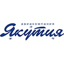 Якутия (Yakutia Airlines)