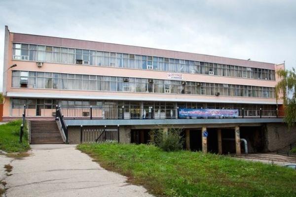 Самарский научно-технический комплекс имени Н. Д. Кузнецова