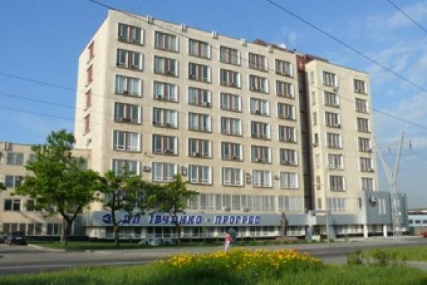Запорожское машиностроительное КБ «Прогресс» им. академика Ивченко»
