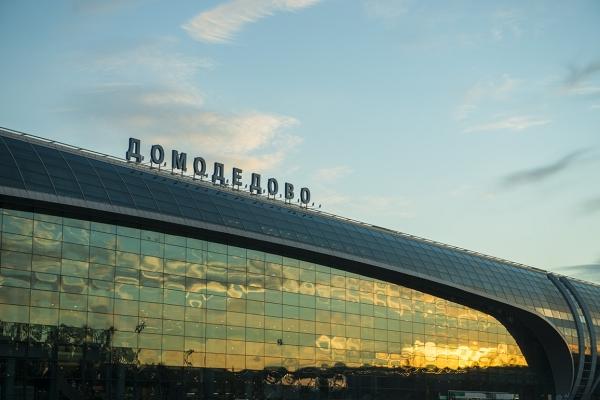 Домодедово (Москва).