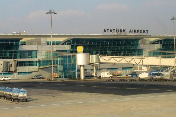 им. Ататюрка (Стамбул)