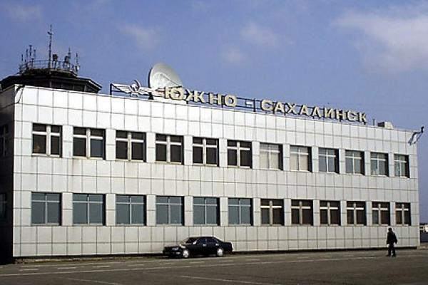 Хомутово (Южно-Сахалинск)