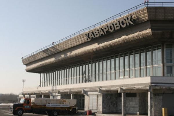 Новый (Хабаровск)