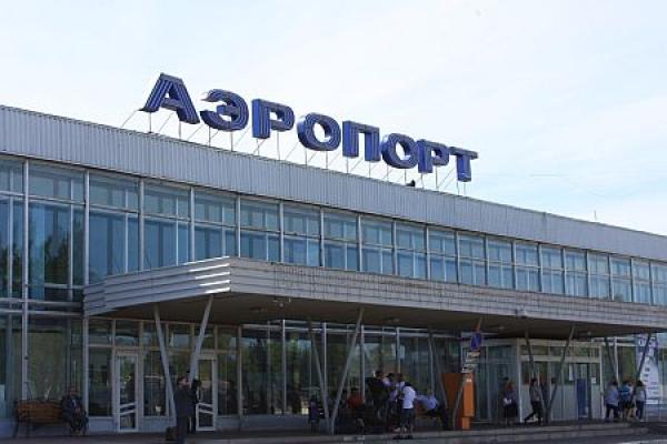 Большое Савино (Пермь)