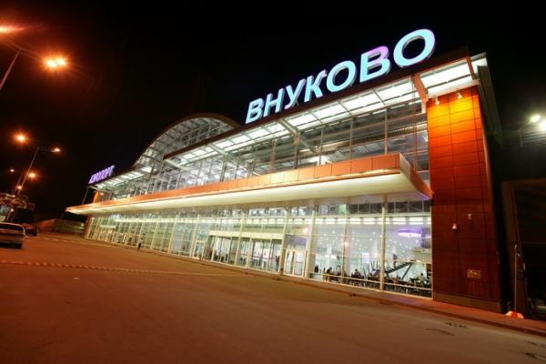 Внуково (Москва)
