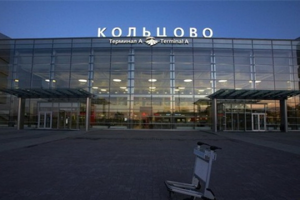 Кольцово (Екатеринбург)