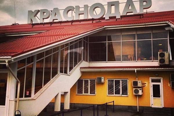 Пашковский (Краснодар)