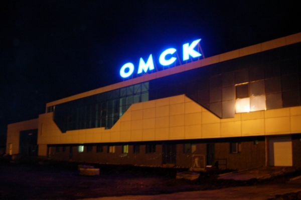 Омск-Центральный (Омск)