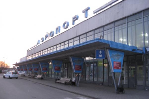 Стригино (Нижний Новгород)