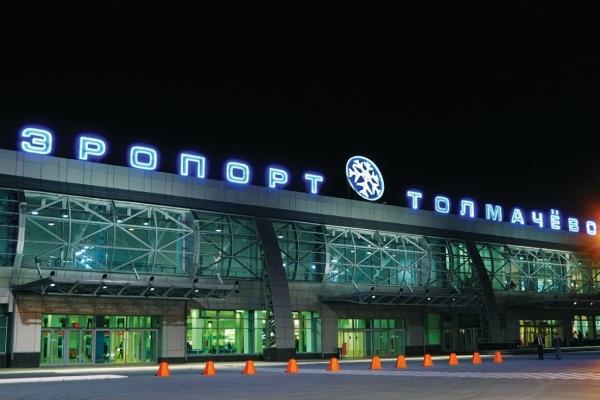 Толмачёво (Новосибирск)