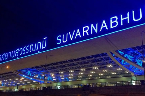 Суварнабхуми (Бангкок)